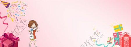 3.8妇女节banner背景图