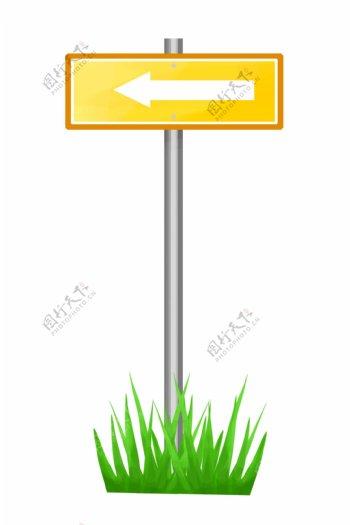 卡通手绘箭头指示指路牌插画