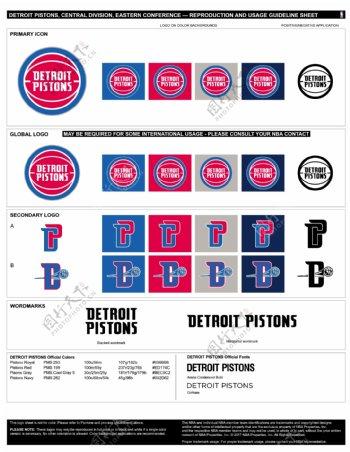 新版NBA底特律活塞logo