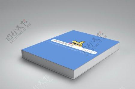 书籍装帧画册样机