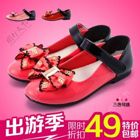 女童皮鞋淘宝主图