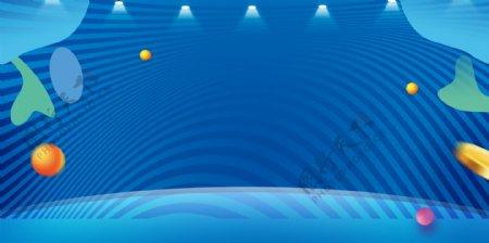 简约波纹蓝色背景素材