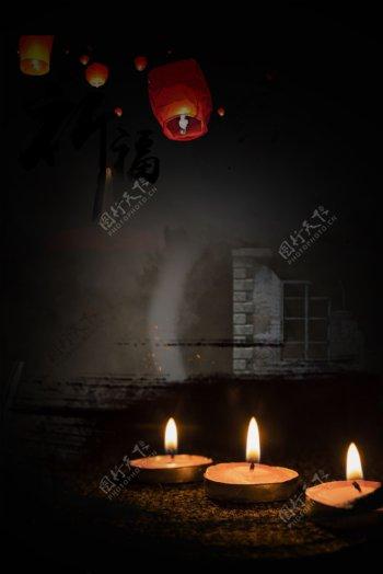 自然灾害蜡烛祈福祈祷简约黑色背景