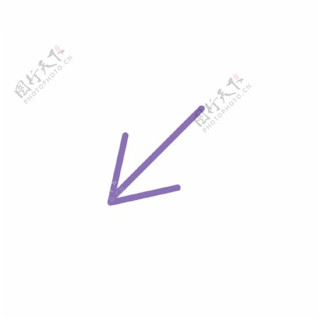 蓝色箭头指引免抠图
