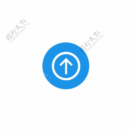 手机更新APP图标