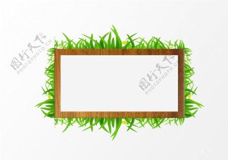绿色植物花草木头黑白边框