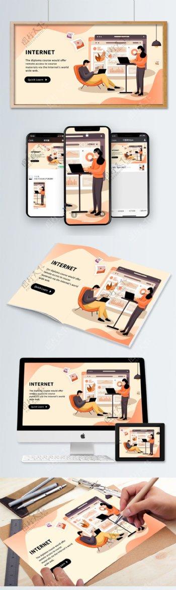ui网页设计配图商务办公互联网暖色扁平风