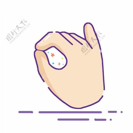 蓝色线条OK手势