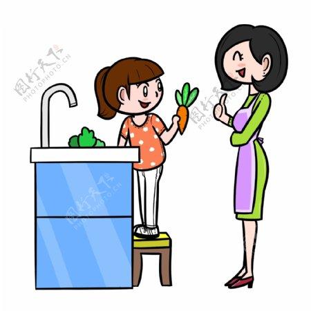 卡通母亲节帮妈妈洗菜png透明底