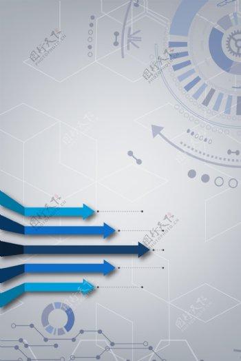 商务科技图案蓝色箭头简约海报