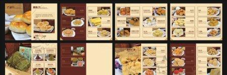 中秋美食画册