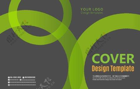 招商广告宣传企业画册封面设计