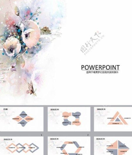 教学花朵ppt背景模板
