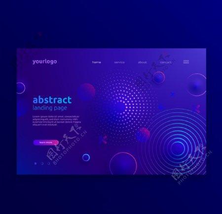 蓝色几何抽象科技概念网页背景