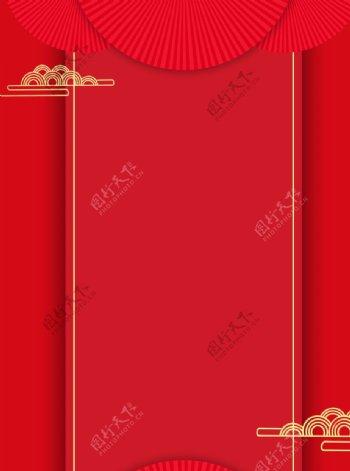 红色通用背景