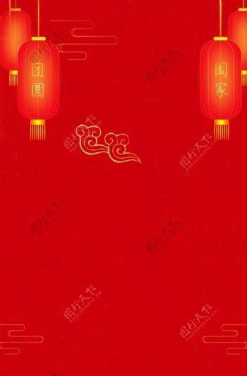 红色灯笼背景