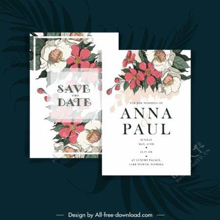 手绘花卉婚礼邀请卡正反面