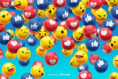 emoji表情生气开心点赞