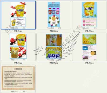 韩国LG木棉花香衣物柔顺剂