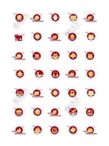 中国风收藏加购icons