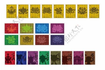 中国风古典风格邮票设计模板