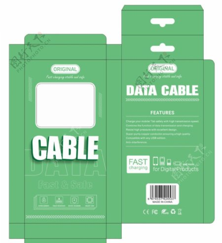 USB数据线通用包装