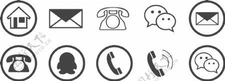 简约icon图标