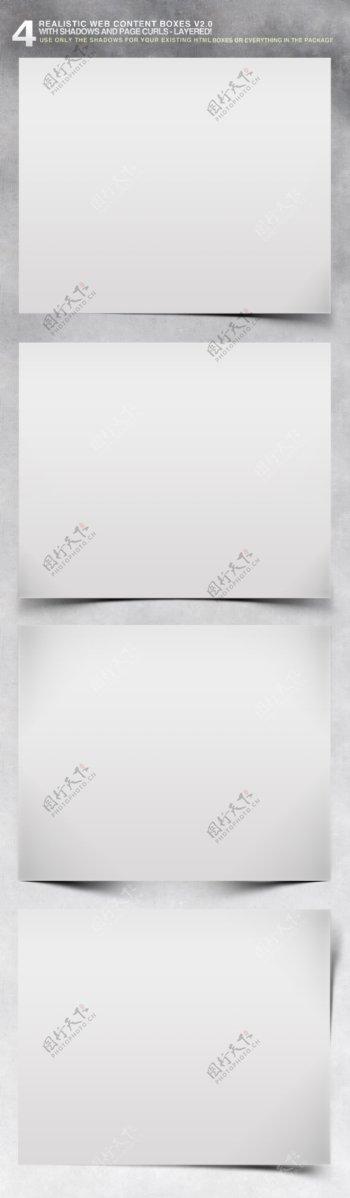 立体卷角空白纸张PSD素材