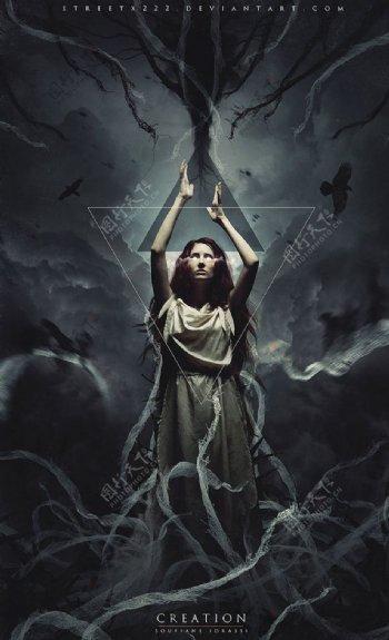 祈祷的巫神