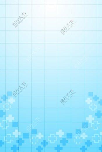 蓝色背景模板