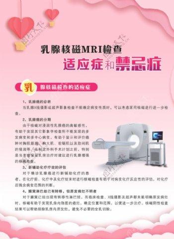 关爱女性乳房健康