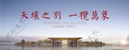新中式新亚洲古典风格江景地产