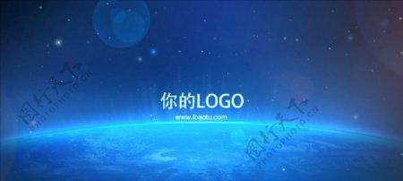 Pr蓝色星空科技logo模板