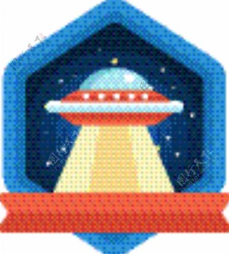 飞碟UFO