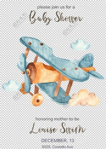 儿童玩具水彩插画
