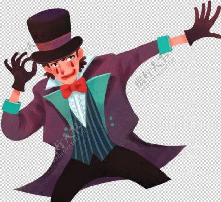 小丑魔术师