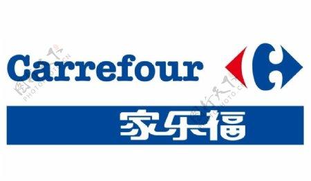 矢量家乐福logo
