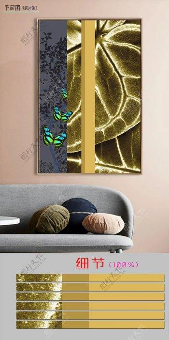 抽象金色叶子金箔客厅装饰画