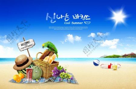 夏天蓝色大海沙滩清爽宣传海报