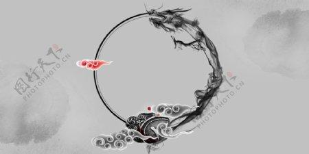 龙纹国风古风水墨背景素材