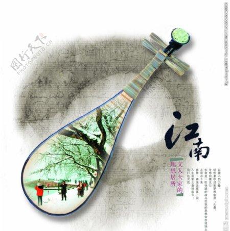 中国风水墨琵琶江南创意宣传海报