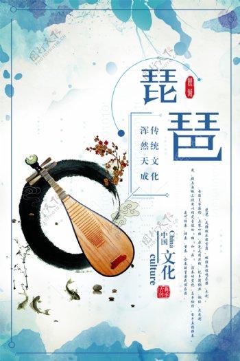 简洁时尚乐器琵琶海报