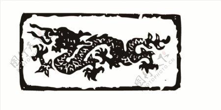各朝代龙形图案龙纹历史