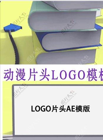 MG动画LOGO片头AE模板