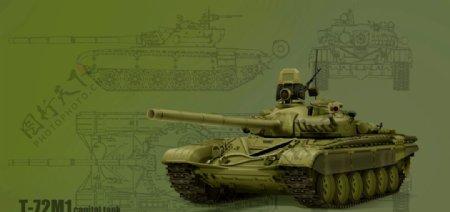 T72M1主战坦克图片