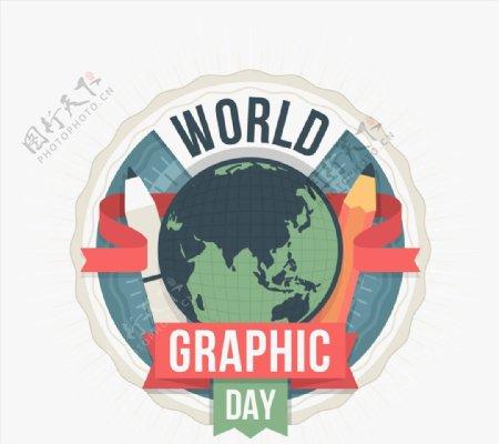 地球平面设计日图片