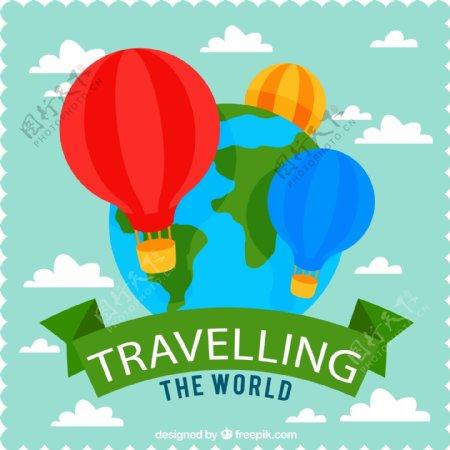 热气球和地球矢量图片