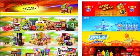 超市灯片图片