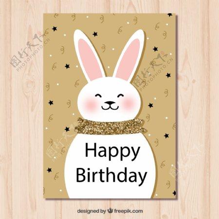 笑脸兔子生日贺卡图片