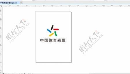 中国体育彩票logo图片
